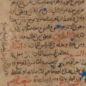 Arabic synopsis