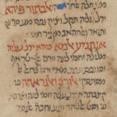 Judaeo-Arabic synopsis