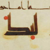 Discovering texts: al-Qur'an