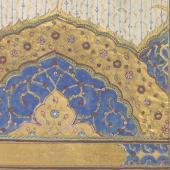 <em>Burhān-i qāṭiʻ</em>