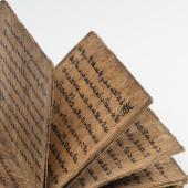 Batak manuscript