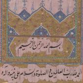 <em>The virtues of Alamgir</em>