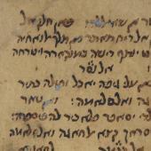Qur'an in Hebrew script