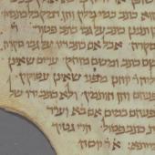 Jerusalem Talmud, tractate Gittin
