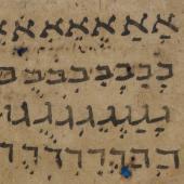 Child's alphabet