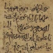 Hebrew Bible, the book of Numbers, in Arabic script