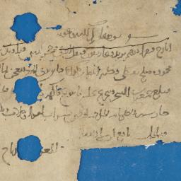 Recipes, Prescriptions and Drugs from Medieval Cairo