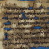 Hebrew Bible, the book of Nehemiah