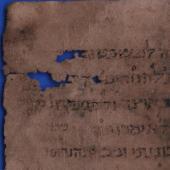 The book of Ben Sira